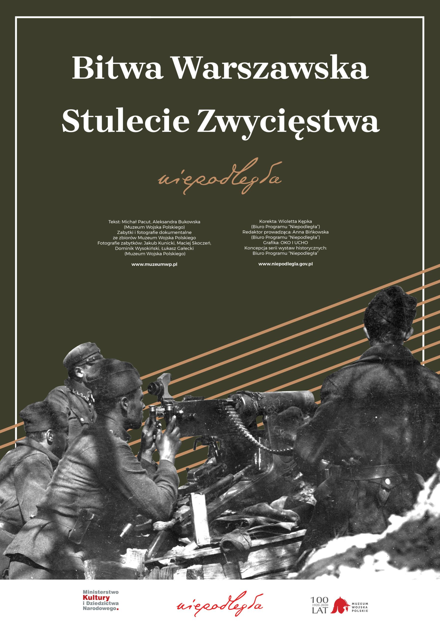 """Plansza tytułowa z wystawy """"Bitwa Warszawska. Stulecie zwycięstwa"""""""