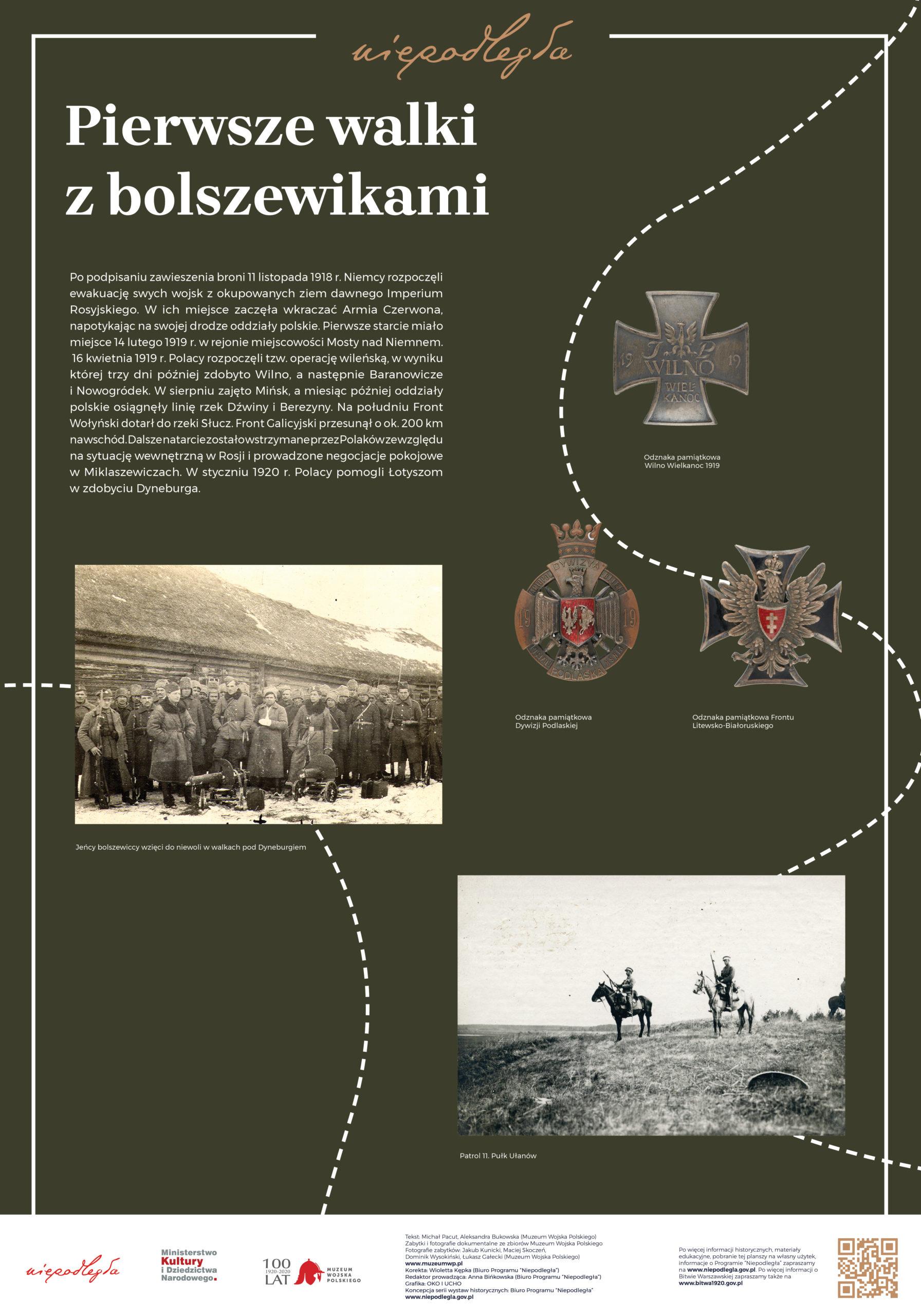 """Plansza z wystawy """"Bitwa Warszawska. Stulecie zwycięstwa"""" pod tytułem Pierwsze walki z bolszewikami"""
