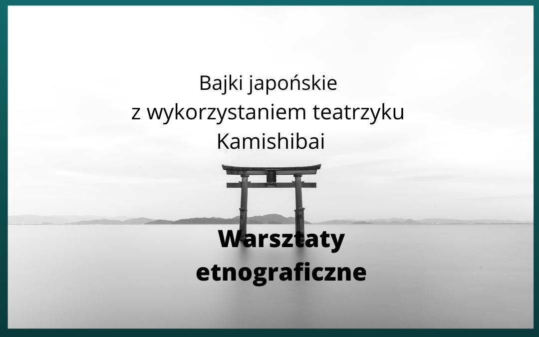 grafika wyróżniająca - bajki japońskie warsztaty etnograficzne