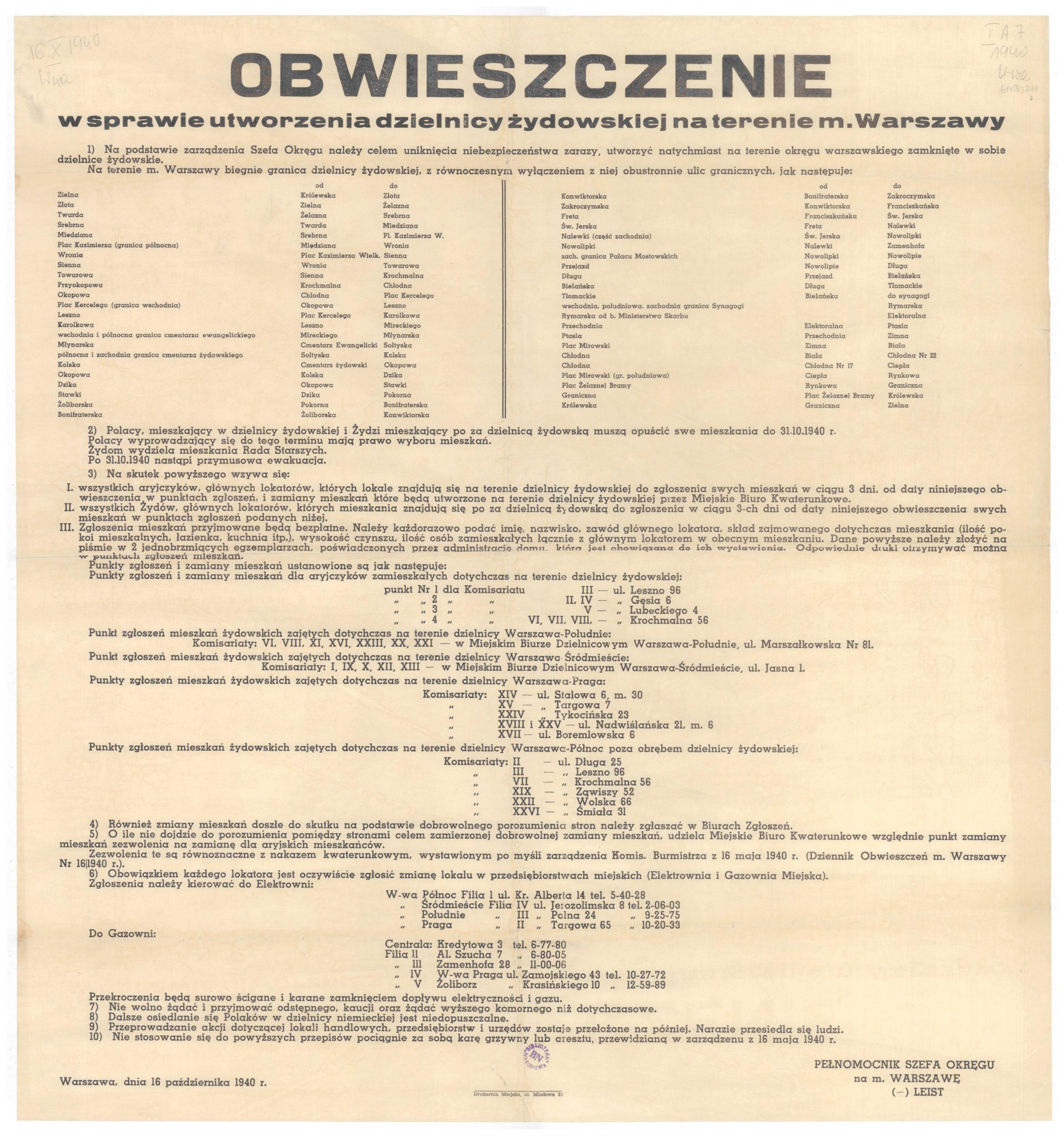 Obwieszczenie w sprawie utworzenia dzielnicy żydowskiej na terenie m. Warszawy